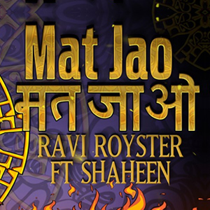 Ravi Royster Jr