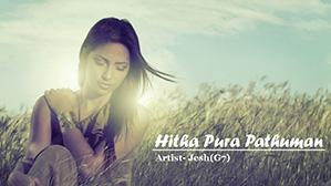 Hitha Pura Pathuman