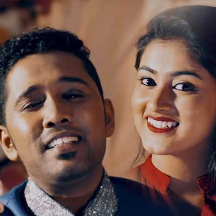 Marunu hithe anushka udana (wasthi) new song sinhala mp3 song.