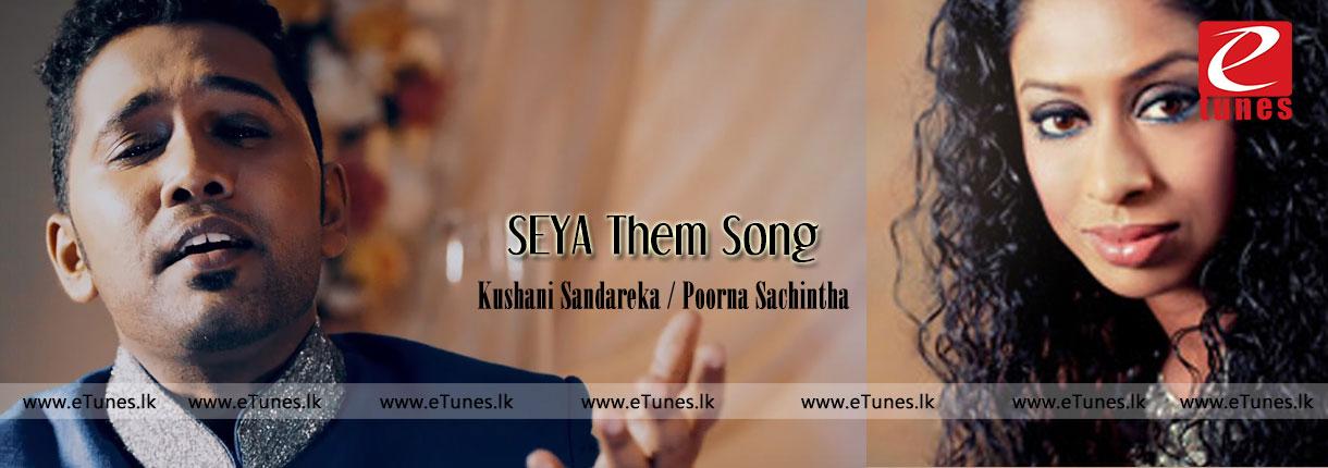 Kandulu Pini Watuna - Seya Theme Song-Kushani Sandareka / Poorna Sachintha