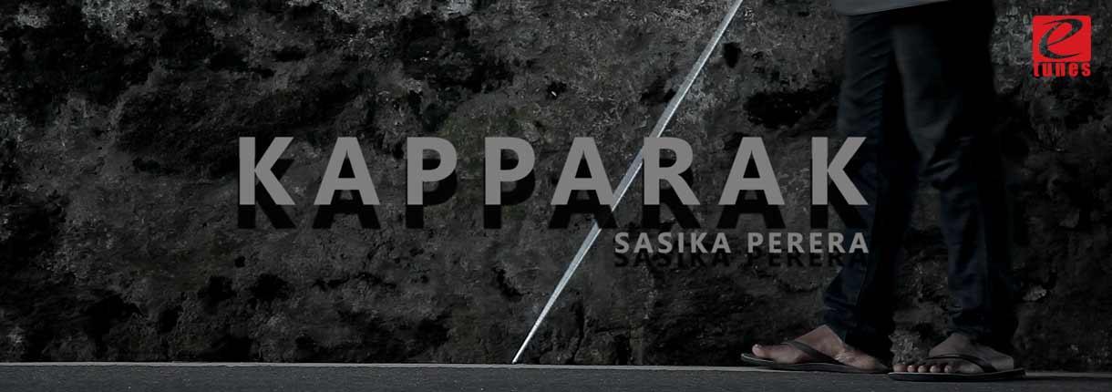 Kapparak-Sasika Perera