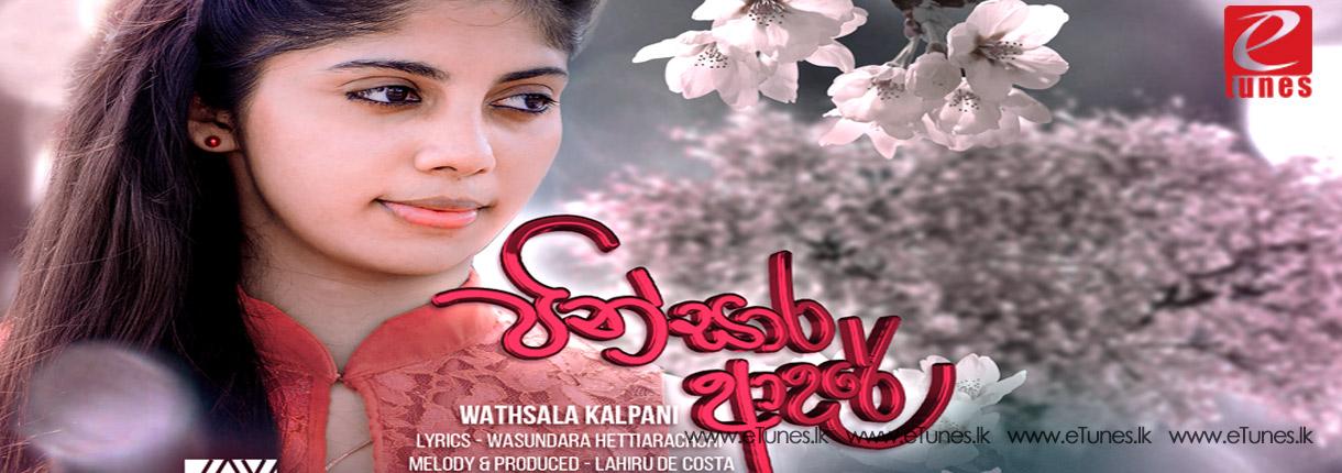 Pinsara Adare-Wathsala Kalpani