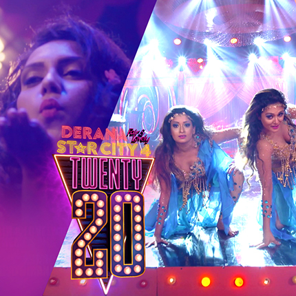 Derana Fair & Lovely Star City 20-20 Theme Song