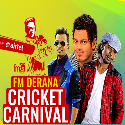 FM Derana Criket Carnivel Theme Song
