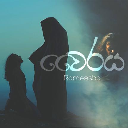 Rameesha