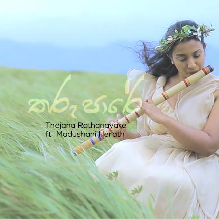 Thejana Rathanayake ft Madushani Herath