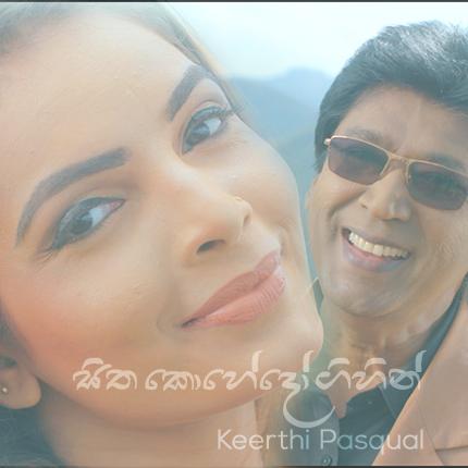 Keerthi Pasqual
