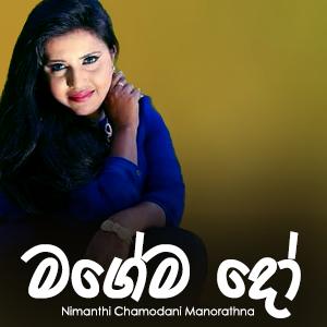 Nimanthi Chamodini