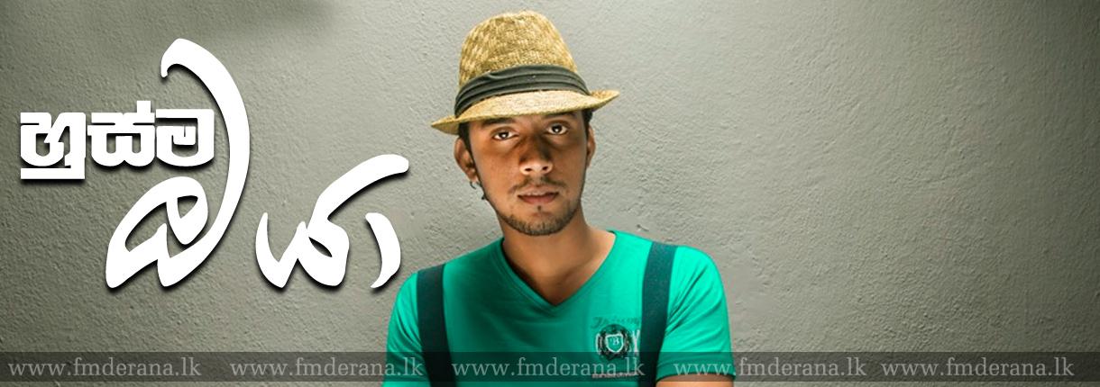 Husma Oya - Sandeep Jayalath Mp3 Download - New Sinhala Song