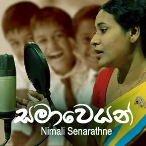 Nimali Senarathne