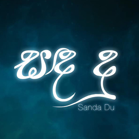 Sanda Du