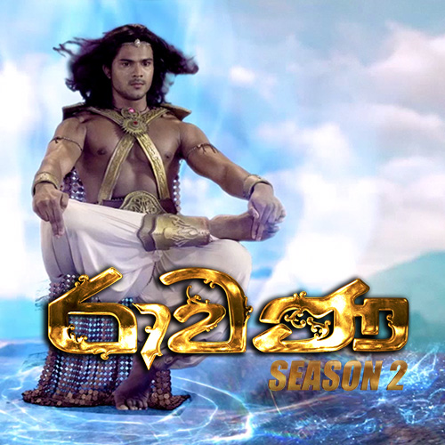 Ravana Season 2 Song