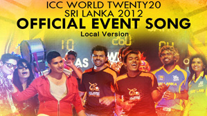 ICC World Twenty20 Official Event Song - Local Version