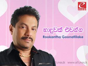 Haduwak Ewanava (Raa Pura)-Rookantha Gunathilaka | etunes lk