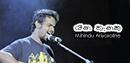FM Derana Music